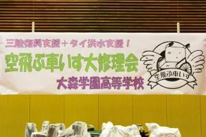2011年11月27日活動記録写真1